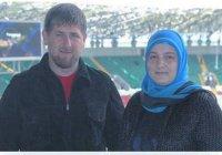 Кадыров признался в любви на странице в Facebook