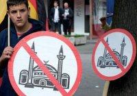 Лондон: рост числа исламофобских преступлений