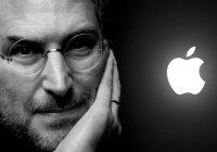 Стив Джобс - сириец по происхождению