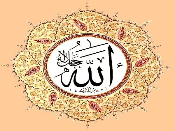 Таухид в исламе.