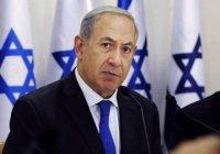 Британцы требуют арестовать Нетаньяху за убийство палестинцев