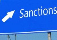Опрос: Россиян больше не интересуют санкции