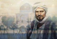 В Эрмитаже открывается выставка, посвященная Ибн Баттуте