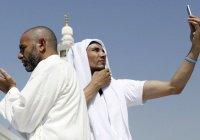 Хадж - ради Аллаха, а не ради Facebook