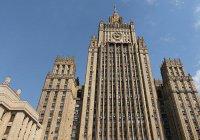 В МИД РФ объяснили, какие российские военные находятся в Сирии