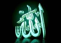 Кому достался главный аманат Всевышнего Аллаха?