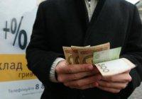 Коллекторы назвали самые частые отговорки должников