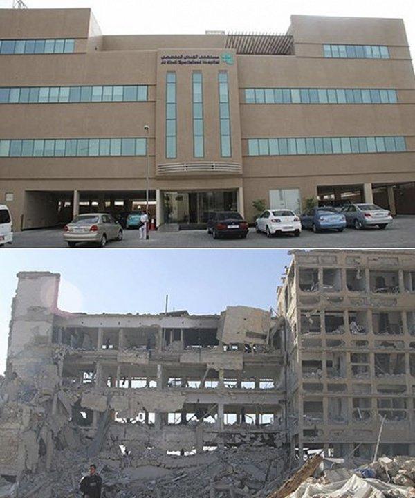 Госпиталь аль-Кинди в 2012 (вверху) и 2013 гг.