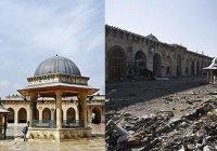 Сирия: до и после. Шокирующие кадры