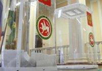 13 сентября в Татарстане пройдут выборы Президента