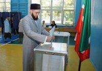 Муфтий РТ проголосовал на выборах Президента РТ