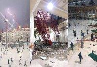 Число жертв при падении крана в Мекке возросло до 111 человек
