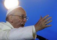 Папа Франциск: ИГ угрожает Риму