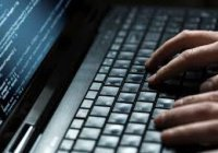 Хакеры попытались взломать сайт Кремля