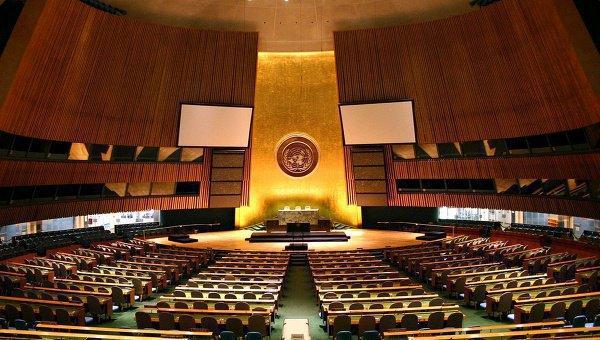 Сегодня стартует 70-я сессия Генеральной Ассамблеи ООН.