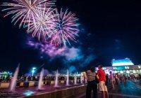 Казань отметит Международный день мира грандиозным праздником
