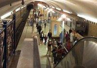 Роспотребнадзор призвал к вакцинации всех людей, пользующихся метро
