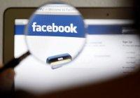 """Социальные сети переполнены рекламой """"турагентств"""" для переправки нелегалов"""
