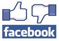 Facebook не будет внедрять кнопку «Dislike», будет что-то другое