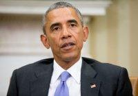 Обама пригласил в Белый дом арестованного за будильник школьника