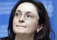 Эльвира Набиуллина в Казани участвует в открытии FINNOPOLIS