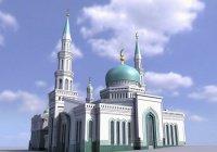 В Москве хотят построить еще одну мечеть