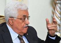 Президент Палестины готовит сенсацию в своей речи в ООН