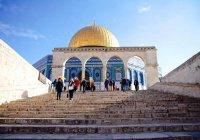 СБ ООН призывает поддержать статус-кво Храмовой горы