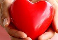 Два вида сердца в исламе