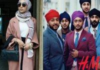 В осенней коллекции H&M дебютировал хиджаб (ФОТО)