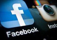 Facebook и Instagram заблокировал ссылки на «ВКонтакте»