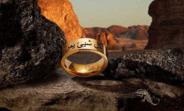 5 вопросов для Пророка Сулеймана (а.с.)