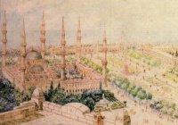 Несбывшиеся мечты османских султанов