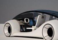 Apple начнет производство автомобилей в 2019 году