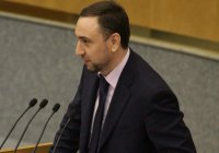 Депутат из Чечни предложил закон о неприкосновенности священных писаний