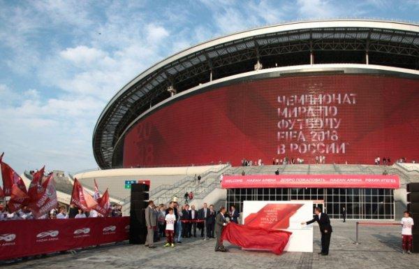 В декабре Казань посетит комиссия ФИФА.