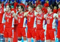 Сборная России по волейболу упустила прямую путевку на ОИ-2016