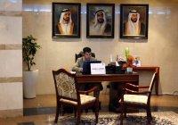 ОАЭ вложат в развитие халяль туризма $350 млн