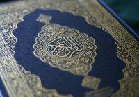 Почему Пророк Мухаммад (ﷺ) опечалился, услышав откровение из уст Джабраиля?