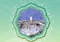 10 хадисов о достоинстве Дня Арафа