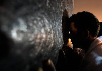 В день Арафат мусульмане помолятся о погибших в Мекке