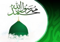 Как отмечался Курбан-байрам во времена Посланника Аллаха (ﷺ)?