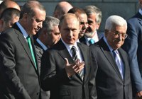 Владимир Путин: Террористы ИГИЛ компрометируют ислам