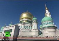Доступна полная запись церемонии открытия московской Соборной мечети (Видео)