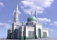 Минниханов побывал на открытии Соборной мечети в Москве
