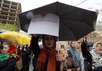 В Тегеране закидали помидорами саудийское посольство