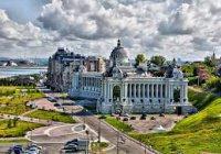 Казань вошел в Топ-100 городов мира для качественного отдыха