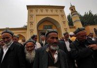 Китай запретил мусульманские имена
