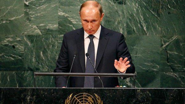 Владимир Путин на сессии Генеральной Ассамблеи ООН