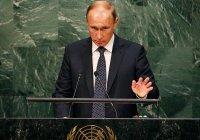 "Аналитик: Путин предложил ""рецепт"" стабилизации на Ближнем Востоке"
